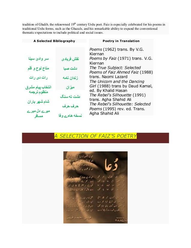 rabel shaikh Profdraltaf ali g shaikh member academics august 2009 4 rabel j environmental and social impact assessment: an introduction h 1994.