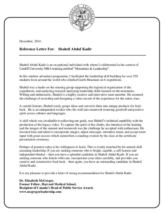 reference letter for shahril abdul kadir shahril abdul kadir is an