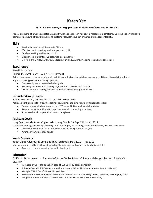 Phi Kappa Phi Resume. phi kappa phi resume. letter of recommendation ...