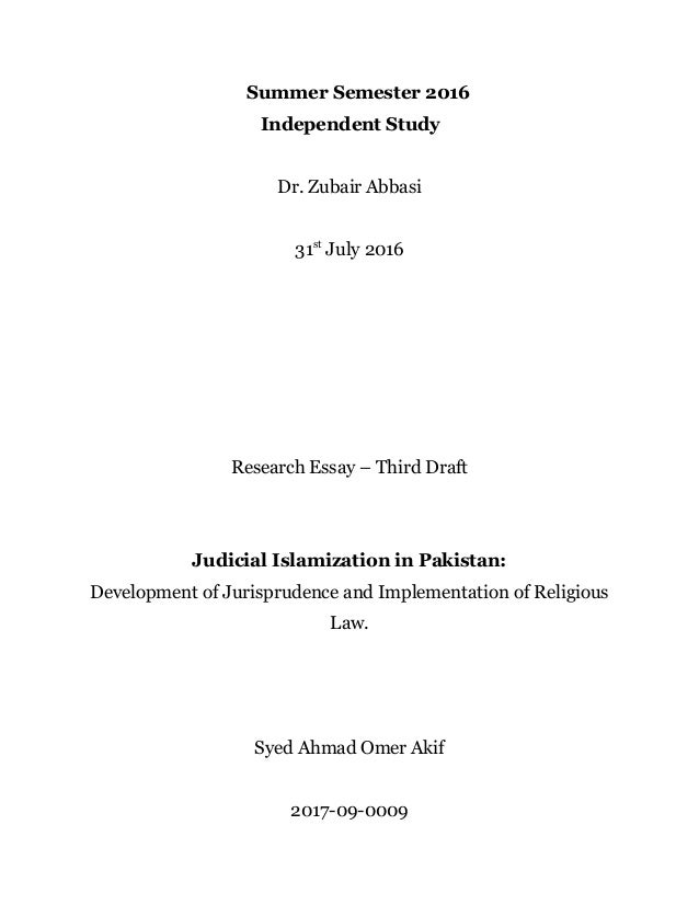 Essay on law and order in pakistan