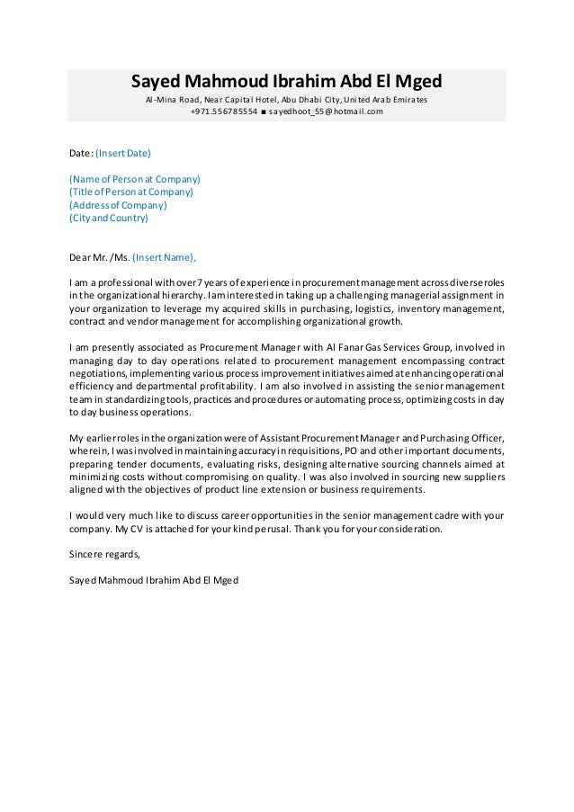 Cover Letter - 774635 - Sayed Mahmoud Ibrahim Abd El Mged
