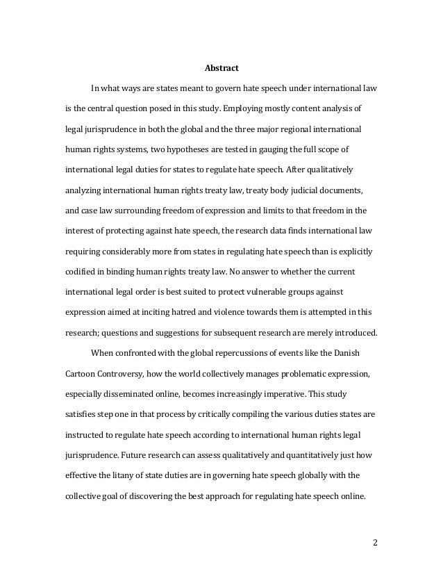 discipline essay to copy