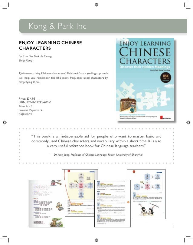 Enjoy Learning Chinese Characters Discover their Hidden Meanings