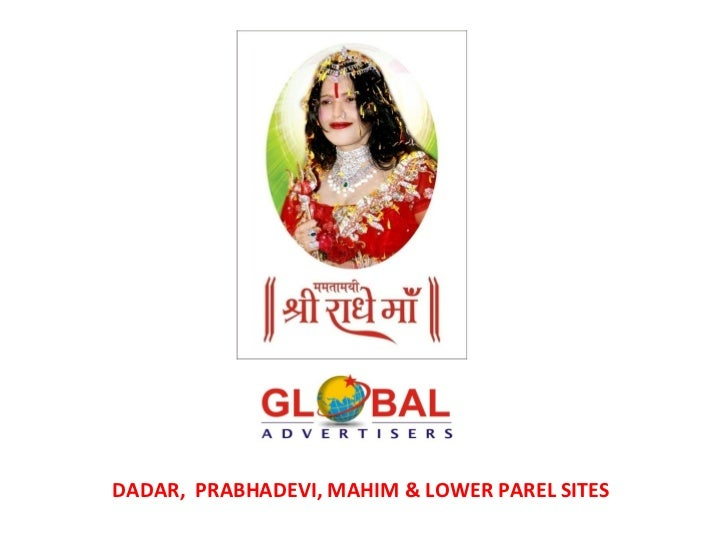 DADAR, PRABHADEVI, MAHIM & LOWER PAREL SITES