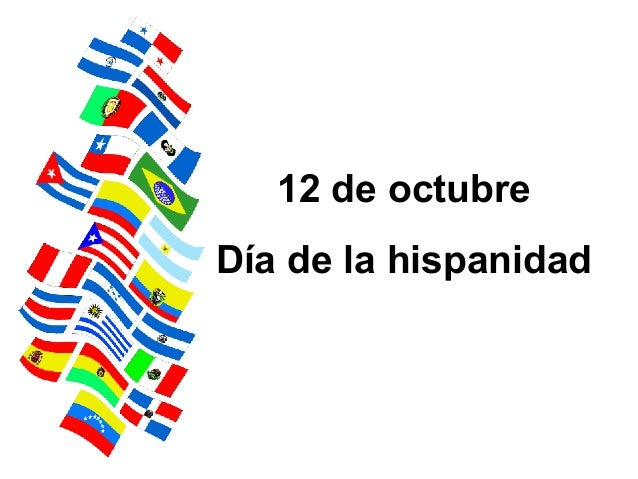 Resultado de imagen de dia de la Hispanidad