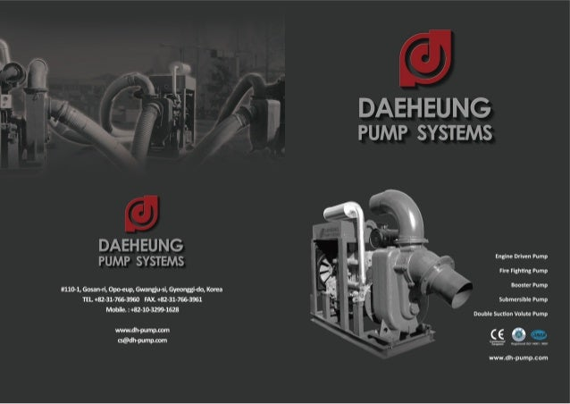 Daeheung pump systems catalogue 2012