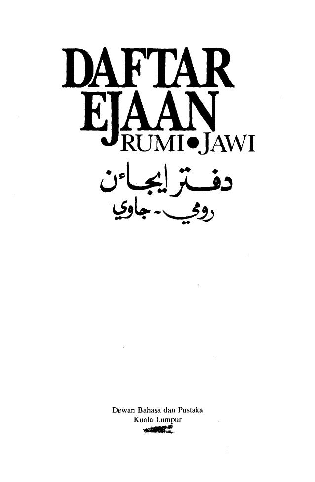 Citaten Rumi Dan Jawi : Daftar ejaan jawi