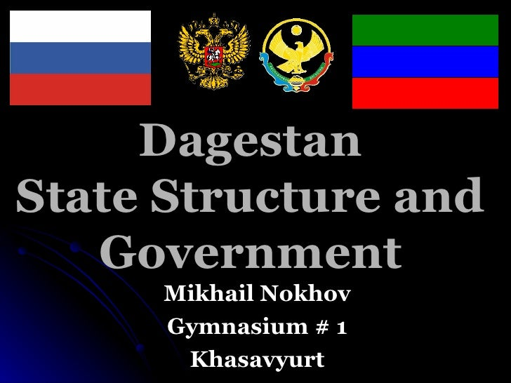 Dagestan State Structure and Government Mikhail Nokhov Gymnasium # 1 Khasavyurt