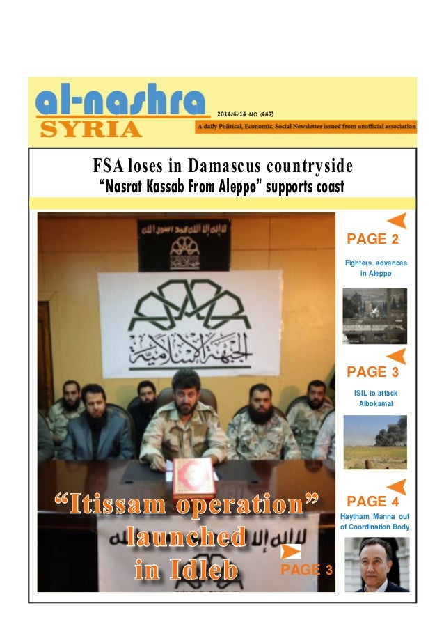 2014/4/14 -NO. (447) PAGE 2 PAGE 3 PAGE 4 Fighters advances in Aleppo Haytham Manna out ofCoordinationBody ISIL to attack ...