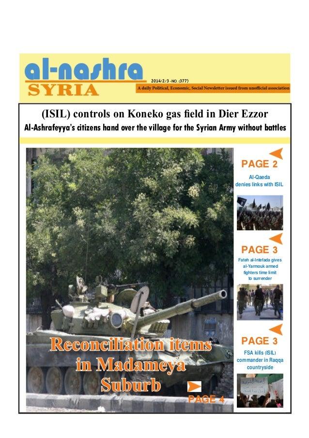 2014/2/3 -NO. (377)  (ISIL) controls on Koneko gas field in Dier Ezzor Al-Ashrafeyya's citizens hand over the village for ...