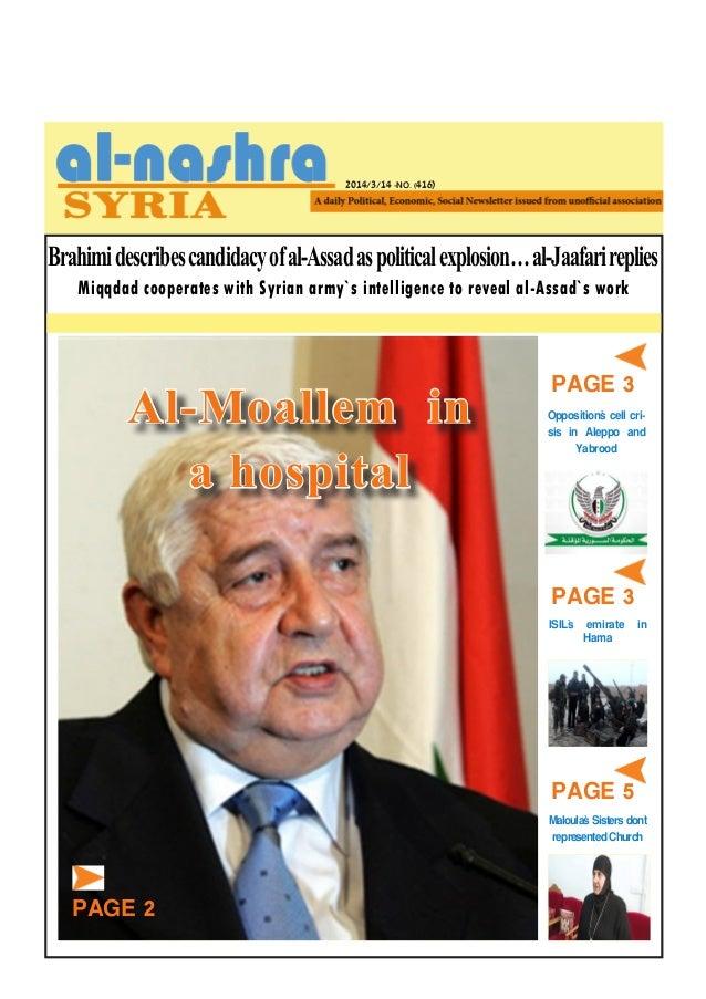 Brahimidescribescandidacyofal-Assadaspoliticalexplosion…al-Jaafarireplies 2014/3/14 -NO. (416) PAGE 3 PAGE 3 PAGE 5 Opposi...
