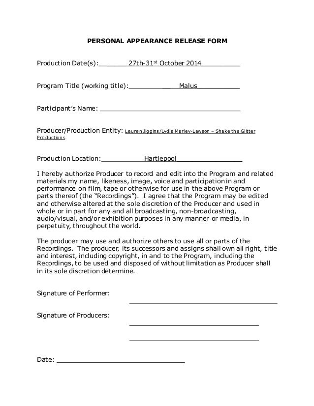Personal Information Release Form Unitedijawstatescom