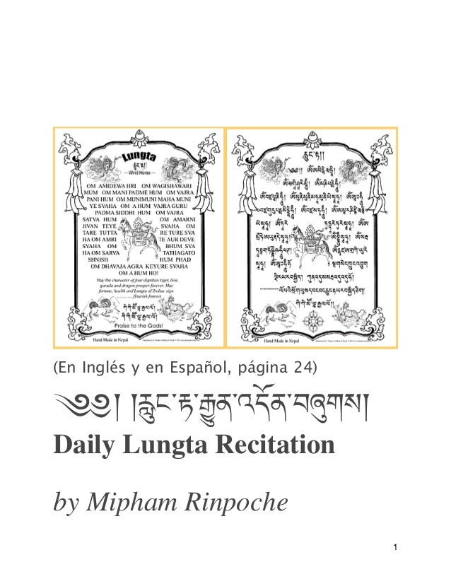 (En Inglés y en Español, página 24)  ༄༅།།rluང་rt་rgyuན་འདོན་བuགས།  Daily Lungta Recitation by Mipham Rinpoche 1