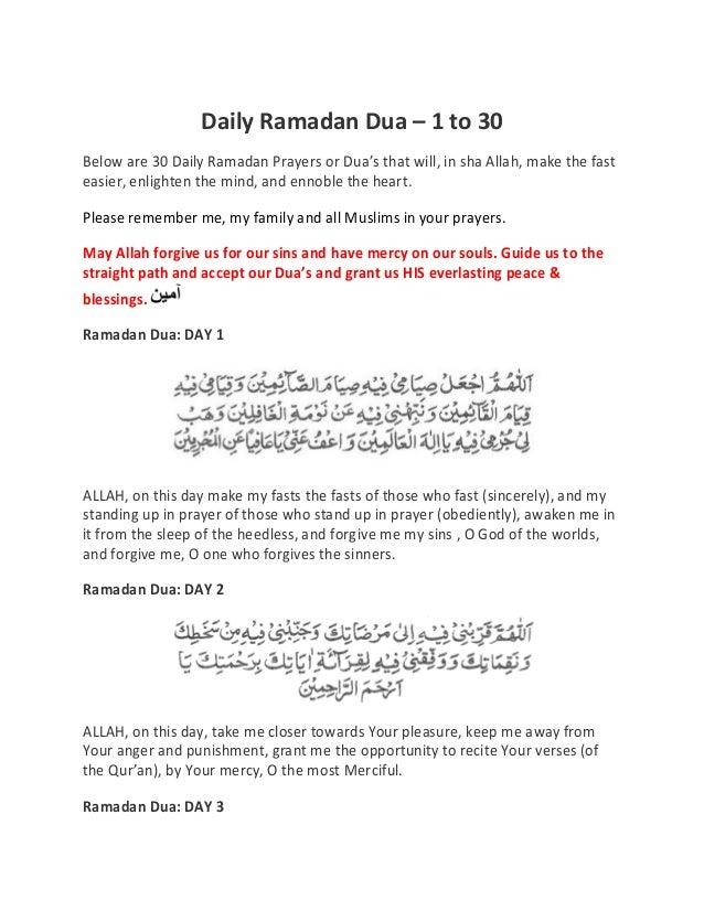 Daily ramadan dua – 1 to 30