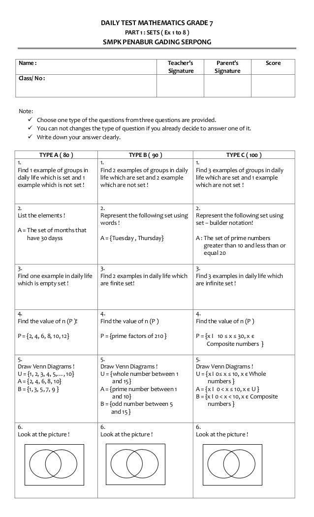 daily test mathematics grade 7 sets part 1