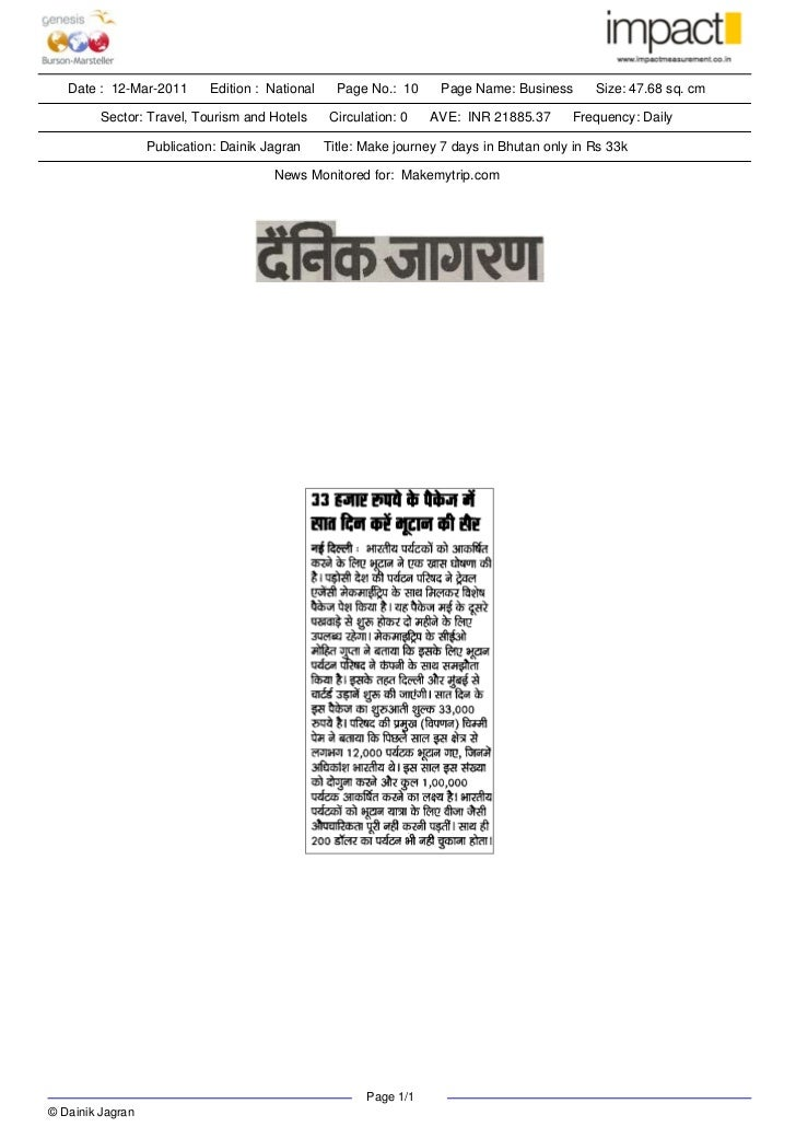 Date : 12-Mar-2011       Edition : National     Page No.: 10     Page Name: Business       Size: 47.68 sq. cm         Sect...