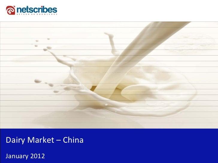 Insert Cover Image using Slide Master View                              Do not distortDairyMarket– ChinaJanuary2012