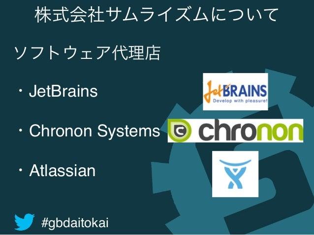 株式会社サムライズム@samuraismがcoincheck for ECを使ってビットコイン決済に対応した話 #gbdaitokai  Slide 3