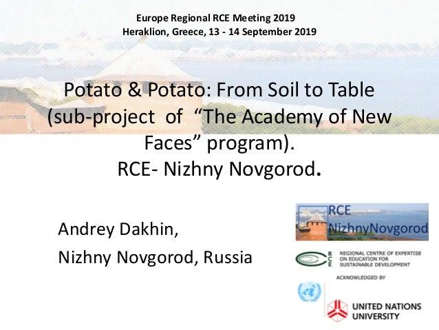 """Andrey Dakhin, Nizhny Novgorod, Russia Potato & Potato: From Soil to Table (sub-project of """"The Academy of New Faces"""" prog..."""