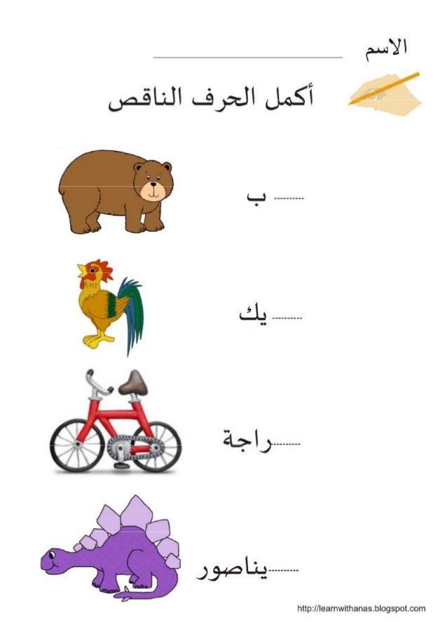 كتاب الف ليلة وليلة الاصلي pdf