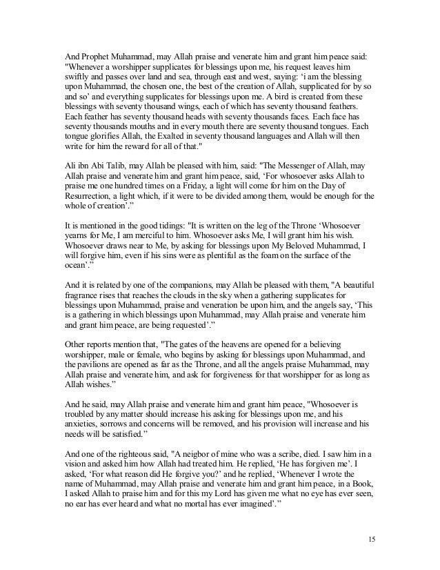 Dalail i khayrat arabic transliterated with english