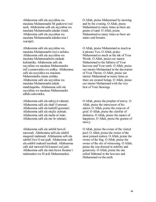 Allahumma Salli Ala Sayyidina Muhammadin | Naat Lyrics
