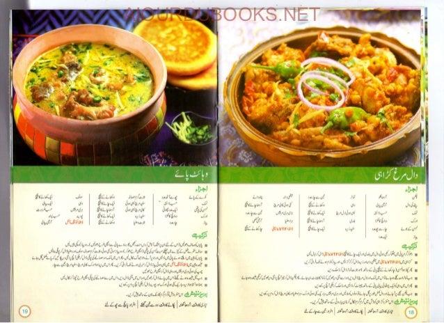 Dalda Cookbook Pdf