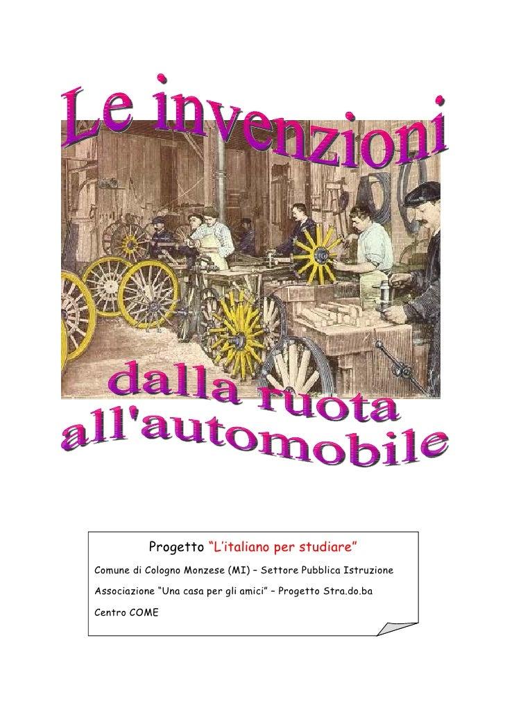 """Progetto """"L'italiano per studiare"""" Comune di Cologno Monzese (MI) – Settore Pubblica Istruzione  Associazione """"Una casa pe..."""