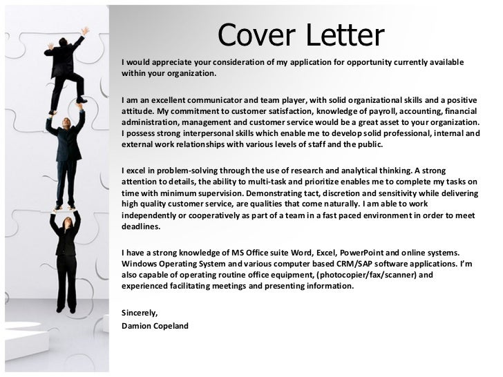 i am a team player cover letter Hotel manager cover letter can focus on your abilities i am writing this letter in response to your job opening of a hotel manager i am a good team player, well organized and ability to multi-task at the same time.