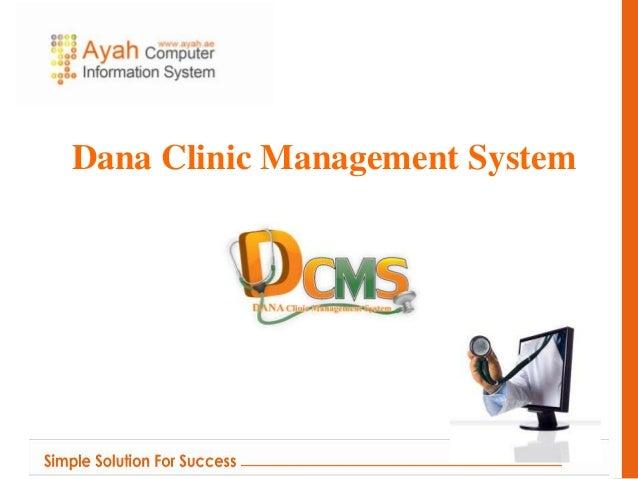 Dana Clinic Management System