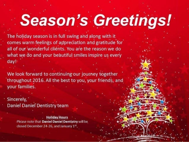Have A Merry Christmas And A Happy New Year.Daniel Daniel Dentistry Review And Blog Have A Merry