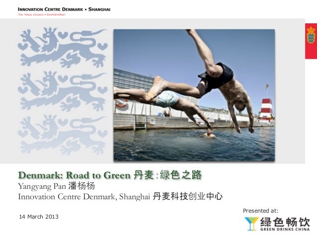 Denmark: Road to Green 丹麦:绿色之路Yangyang Pan 潘杨杨Innovation Centre Denmark, Shanghai 丹麦科技创业中心                                ...