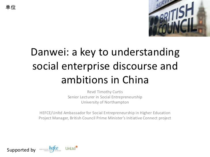 Danwei: a key to understanding social enterprise discourse and ambitions in China<br />Revd Timothy Curtis<br />Senior Lec...