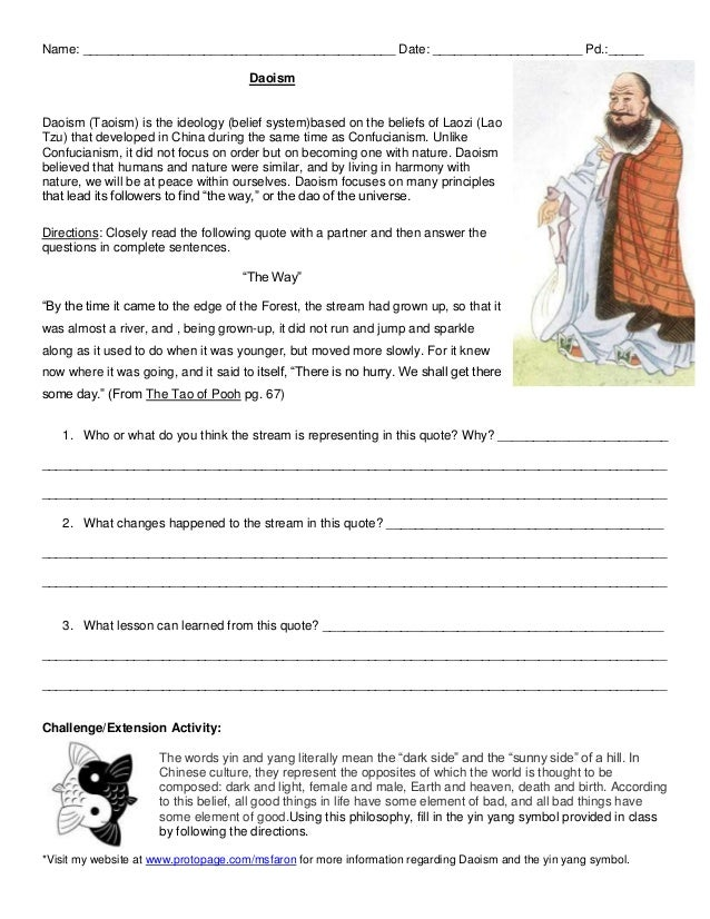 Daoism worksheet essay