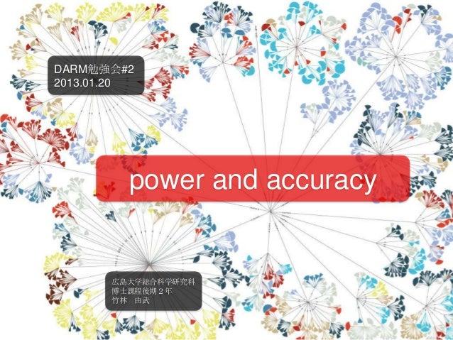 R・RStudioの導入power and accuracyDARM勉強会#22013.01.20広島大学総合科学研究科博士課程後期2年竹林 由武