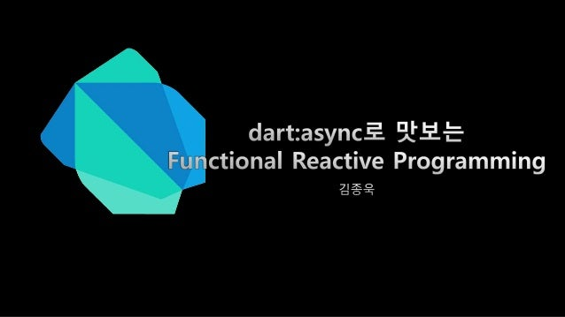 dart:async로 맛보는 Functional Reactive Programming Slide 1
