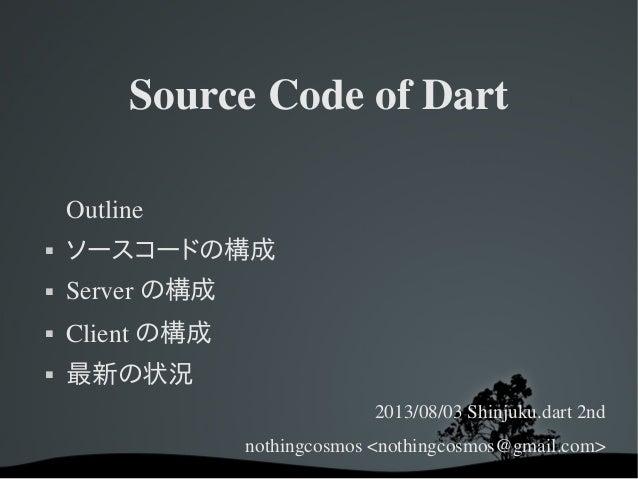 SourceCodeofDart Outline  ソースコードの構成  Server の構成  Client の構成  最新の状況 2013/08/03Shinjuku.dart2nd nothingcosmos<noth...