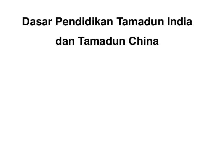 DasarPendidikanTamadun India danTamadun China<br />