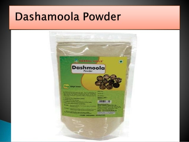 What is Dashamoola Powder ? In Sanskrit Dashamoola means ten roots. This is a combination of five roots from big tree & fi...