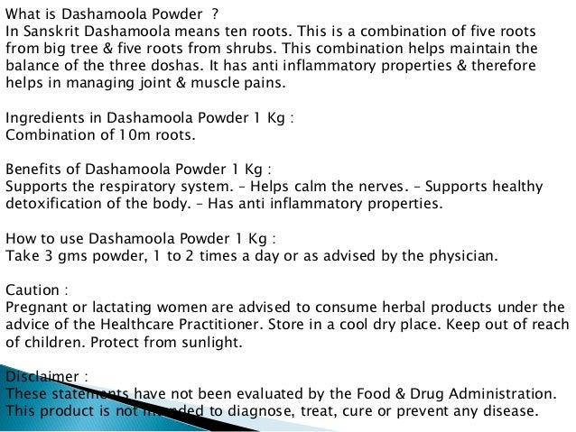 Dashamoola powder Slide 2