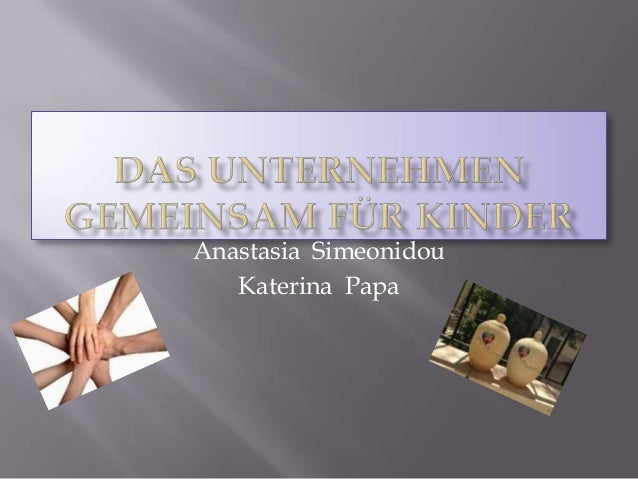 Anastasia Simeonidou Katerina Papa