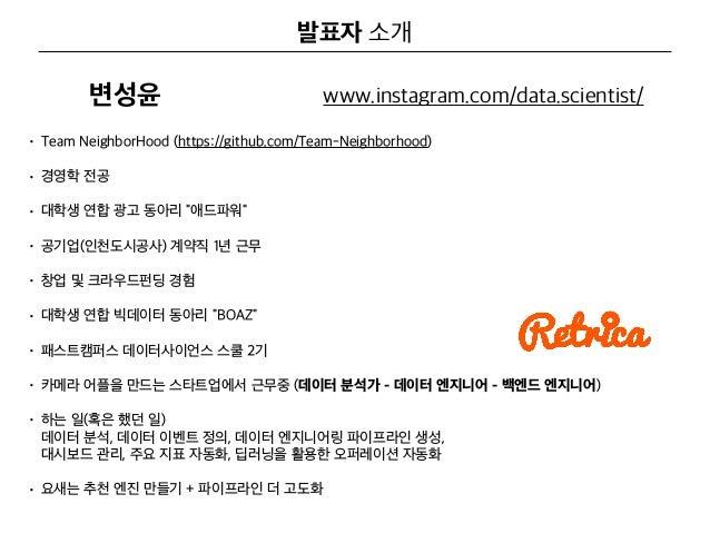 Data Science. Intro Slide 2