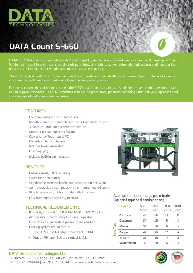 DATA's S-660 is a sophisticated device designed to quickly and accurately count seeds as small as 0.5 mm up to 25 mm. Whil...