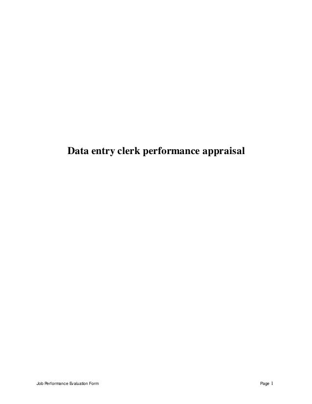 Job Performance Evaluation Form Page 1 Data Entry Clerk Performance  Appraisal ...