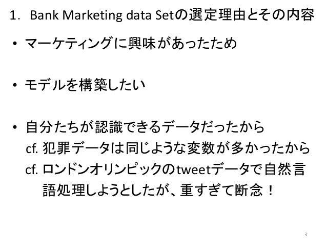Datafesta 20141004_05 Slide 3