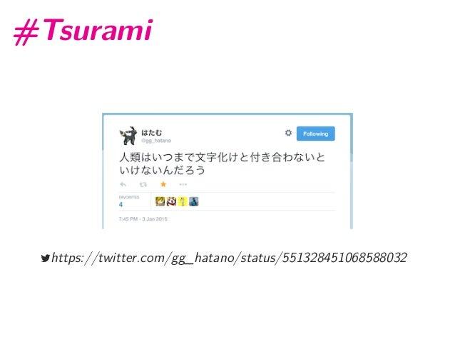 #Tsurami https://twitter.com/gg_hatano/status/551328451068588032