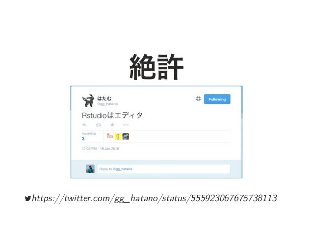絶許 https://twitter.com/gg_hatano/status/555923067675738113