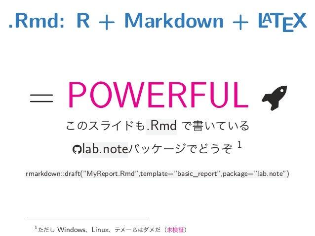アウトプットオオオオオオオオ!!!! ぼく「(モニターで確認して)よし、これでいいな」 ボス「図を印刷して見せて」 ぼく「(あああああああああ!!!!!!!!!)」 LATEX おじさんが誕生した 2 2 HTML での出力はモニター向け。P...