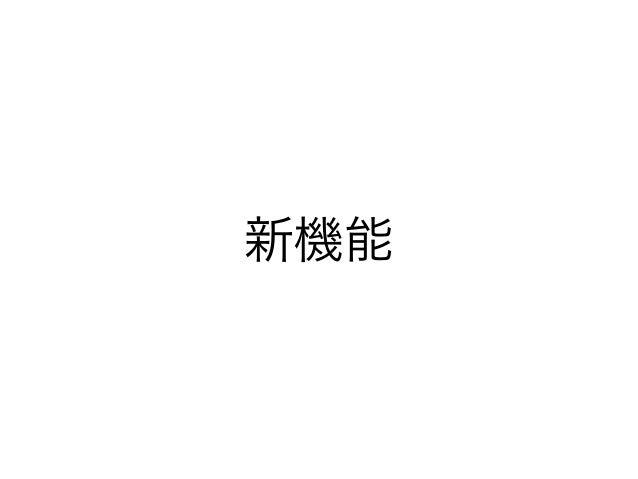 ThankYou  • @shibacow  • http://nicodata.info/