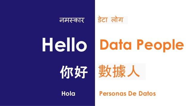Hello Data People Hola Personas De Datos डेटा लोग 你好 數據人 नमस्कार